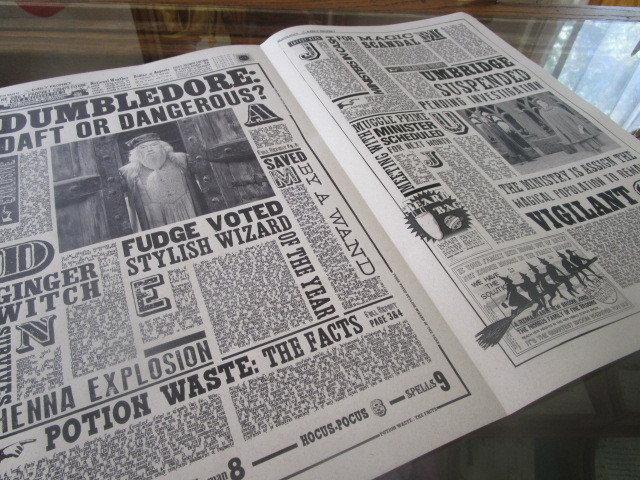 Газета в печатном виде