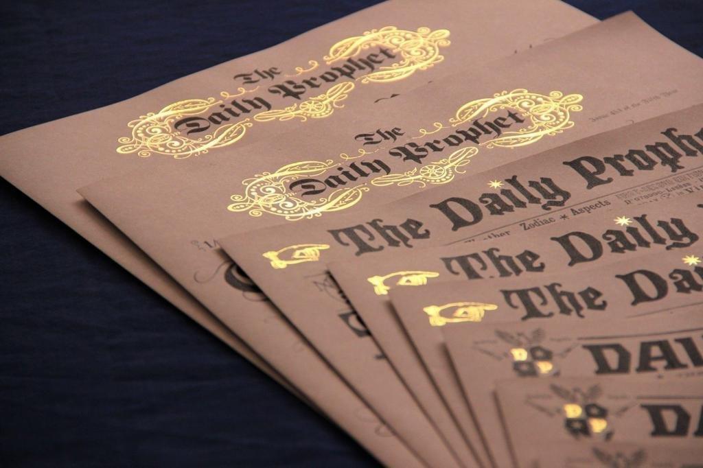 экземпляры газеты
