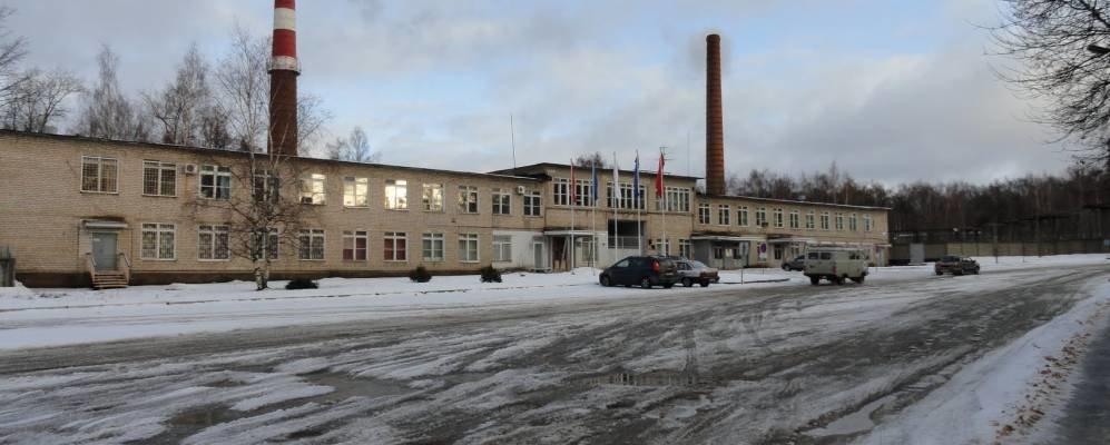 Химический завод.