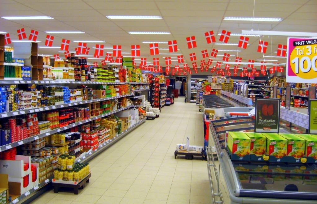 Большой супермаркет