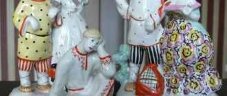 Редкие фарфоровые статуэтки СССР (фото)