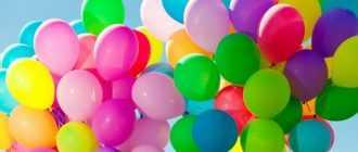 Куда улетают воздушные шарики, выпущенные в небо