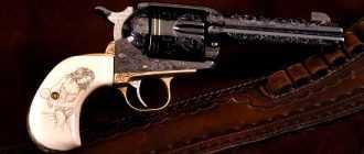 Гравировка на оружие: способы нанесения изображений