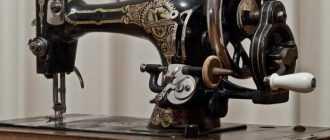 Куда продать старую швейную машинку: советы