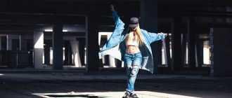 Как научиться танцевать шафл в домашних условиях?