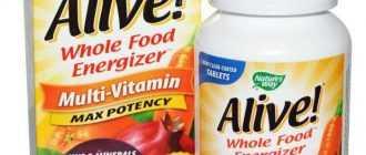AliveMax: отрицательные отзывы о продукции