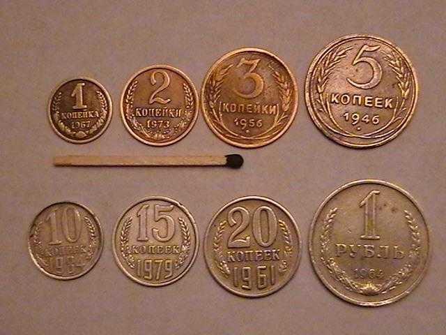Интерес нумизматов: стоимость монет СССР