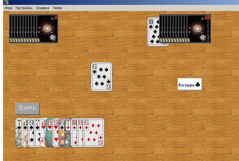 Карты японский дурак играть играть в косынку 3 карты бесплатно и без регистрации во весь экран