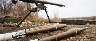 Станковый гранатомет: история создания, тактико-технические характеристики и обзор