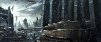 Картины танков прошлого века