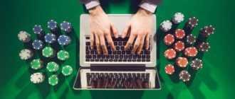 Заработок на покере без вложений: лучшие способы
