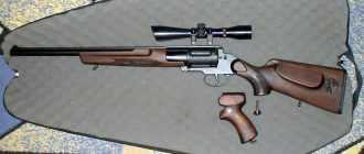 Ружье револьверного типа: виды, характеристики и фото