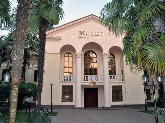 Музей истории Сочи: адрес, описание и часы работы