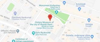Музей истории города Иркутска им. А. М. Сибирякова: адрес, описание, отзывы