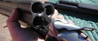 Трехствольное ружье: описание, характеристики, производители