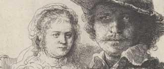 Офорты Рембрандта: краткая биография художника, известные работы