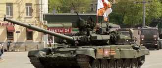 1 Гвардейская танковая армия: состав и командование