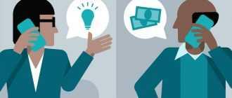 Концепция интенсификации коммерческих усилий и ее цель