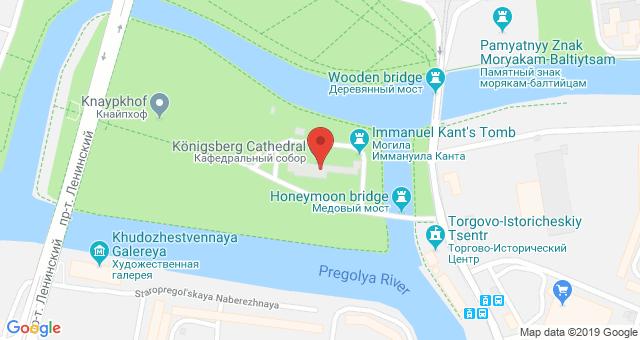 Музей Канта в Калининграде: адрес, режим работы, экспонаты