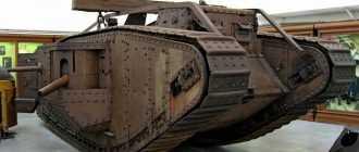 Почему танк назвали танком, а не лоханью?