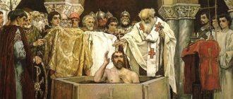 История происхождения фамилии Лукин и ее значение