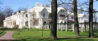 Фермерский дворец в Петергофе: история, адрес, режим работы, фото