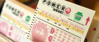 Возможно ли выиграть в лотерею? Как рассчитать выигрыш в лотерею? Вероятность выигрыша в лотерею
