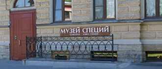 Музей специй в Санкт-Петербурге: описание экспозиции, как доехать, отзывы