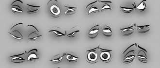 Как рисовать мультяшные глаза? Пошаговая инструкция