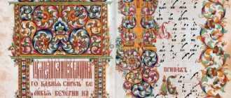 Гуслицкая роспись: история, значение элементов, цвета и описание с фото