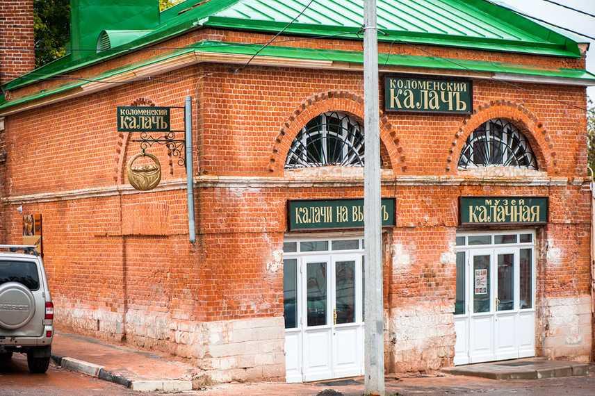 Вкусный музей калача в Коломне