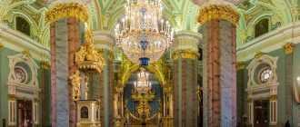 Музей истории Петербурга - другая эпоха