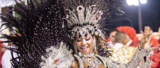 Фестивали в Бразилии: даты проведения, описание с фото