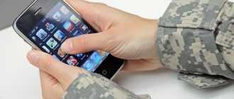 Куда спрятать телефон в армии: самые лучшие места и советы