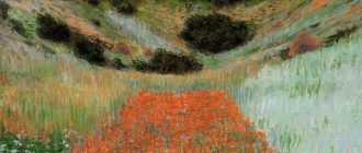 Картины с маковыми полями Клода Моне