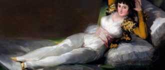 Картина «Маха обнаженная» Франсиско Гойи