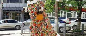 """Памятник """"теще"""" в Туле: фото, описание и адрес"""