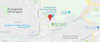 Пятигорск: краеведческий музей и другие достопримечательности