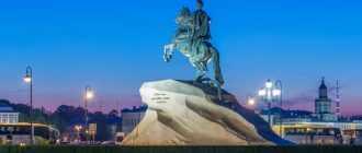 Памятники Петербурга: фото и названия, где находятся