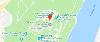 Новгородская областная библиотека: история, адрес, режим работы