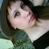 Валентина Князева