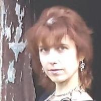 Нина Александрова